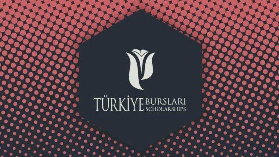 منحة الحكومة التركية