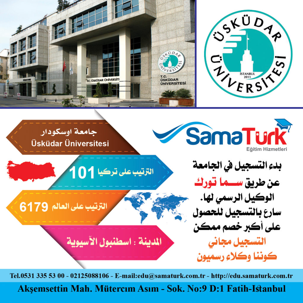 Üsküdar Üniversitesi